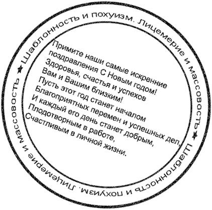 135.87 КБ