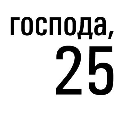 788,02 КБ