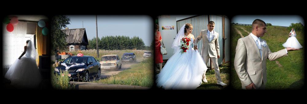 Невесту отшлепали