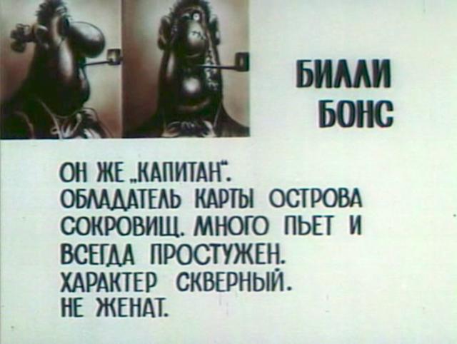 http://www.ljplus.ru/img4/g/a/gatazo/bones.png