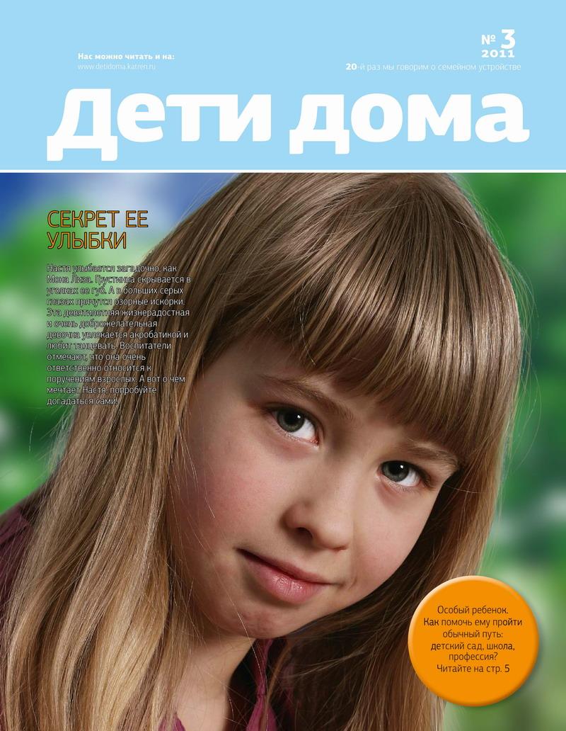 Обложка http www ljplus ru img4 g e gelievna oblozhka2011 3
