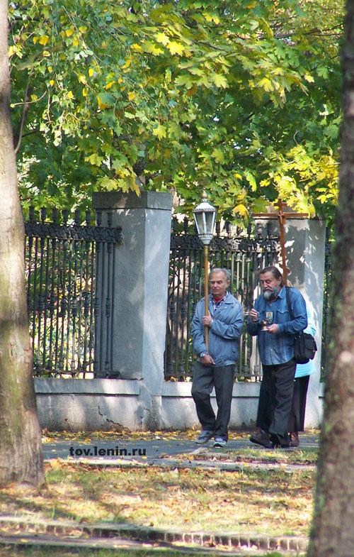 Философы на прогулке