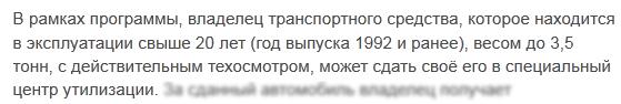 19.15 КБ