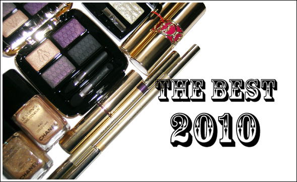 Хит-парад лучшей косметики 2010 года