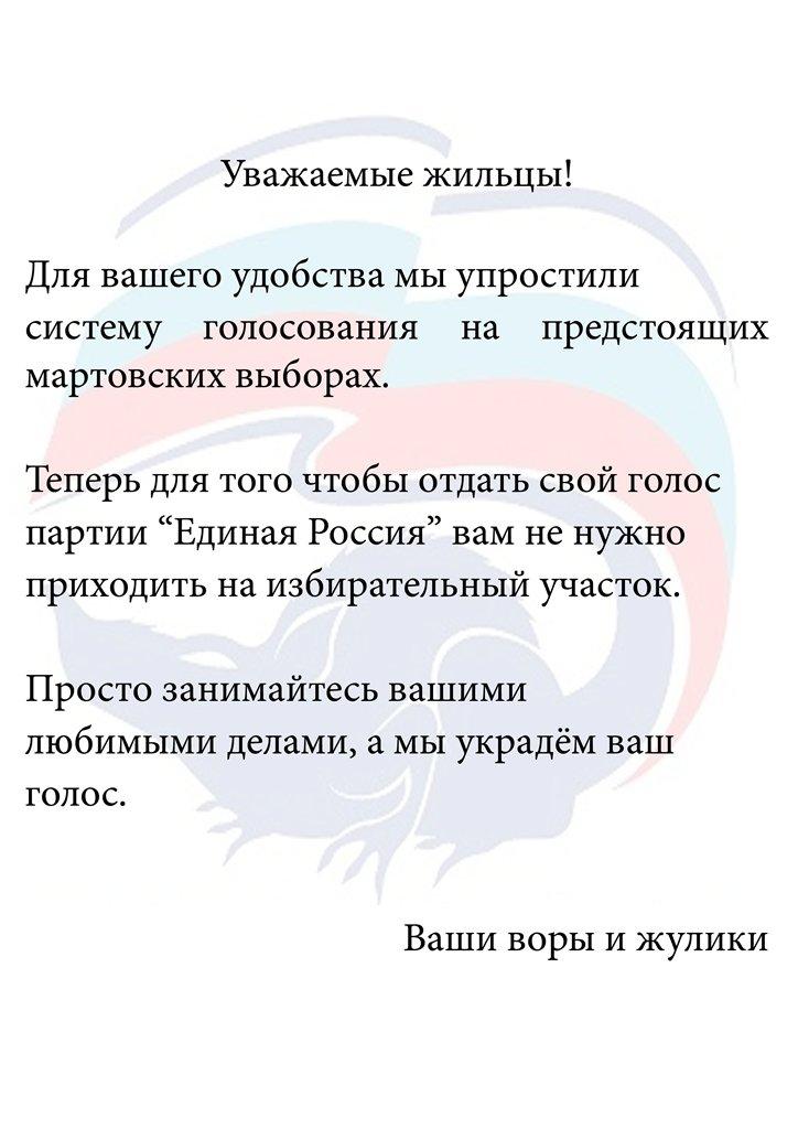 Bbs gb .ru pthc