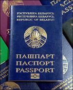"""""""СИНИЙ ПАСПОРТ"""" презентует белорусскую музыку, литературу и живопись..."""