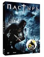 """ВЫИГРАЙ DVD """"ПАСТЫРЬ"""" и приставки SONY PSP и SONY PS3"""