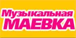 DFM и RU.TV приглашают на Музыкальную Маёвку 25 мая!