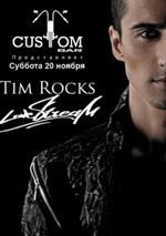 "Презентация дебютного альбома TIM ROCKS ""LOVESTREAM"" в CUSTOM BAR (МОСКВА)"