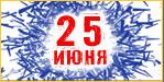 DFM и RU.TV представляют GALA-концерт на Поклонной горе