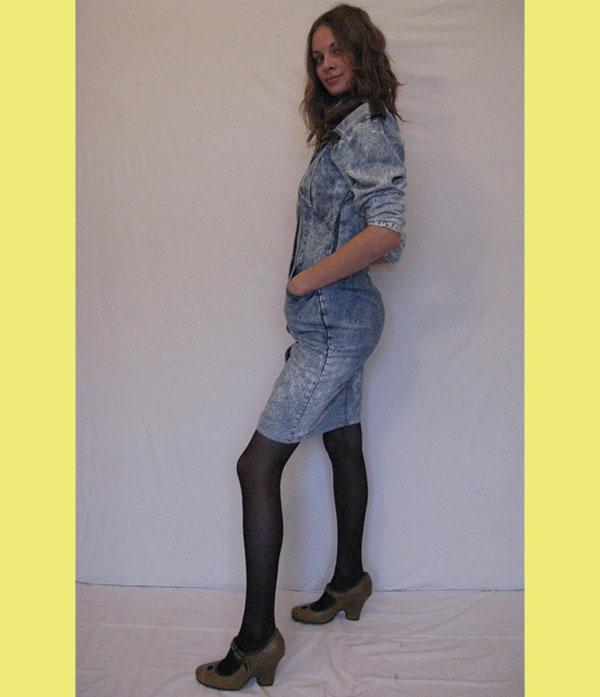 Магазины женской одежды костюм