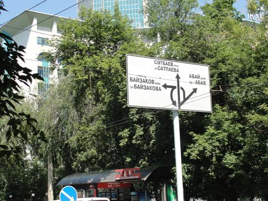 Печать страницы - Новости.