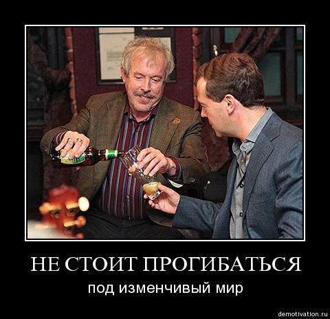 http://www.ljplus.ru/img4/g/o/gordyian/nestoit.jpg