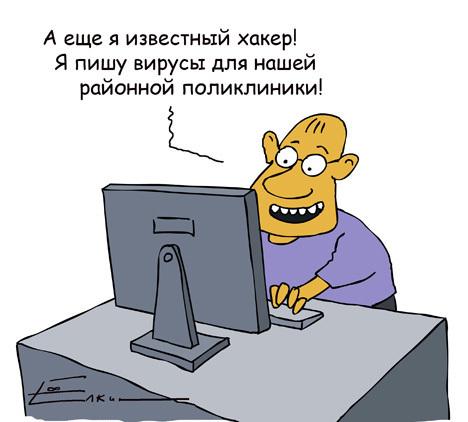 саратов проститутки на дому