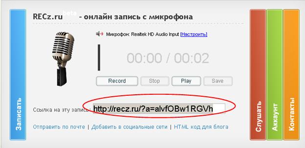 88.44 КБ
