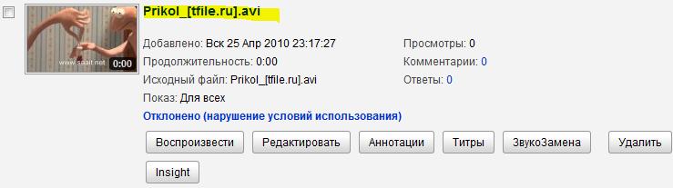 34.55 КБ