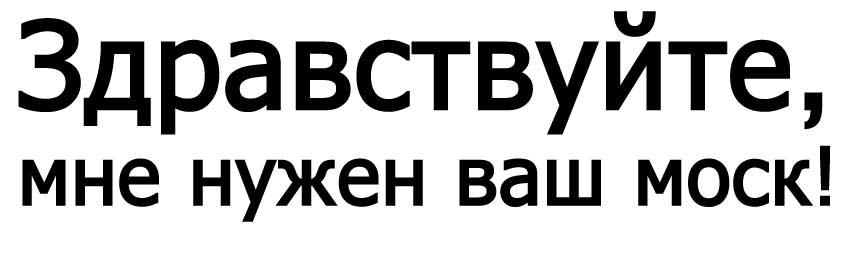 10,99 КБ