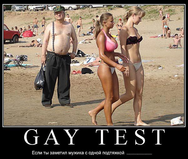гетеро сексуалы: