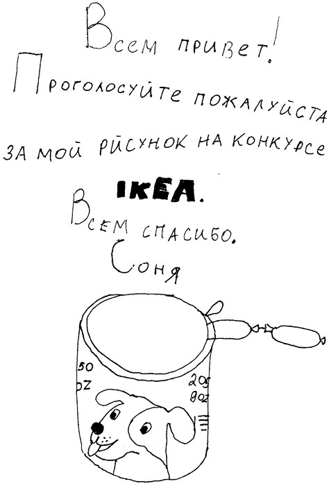 42.11 КБ