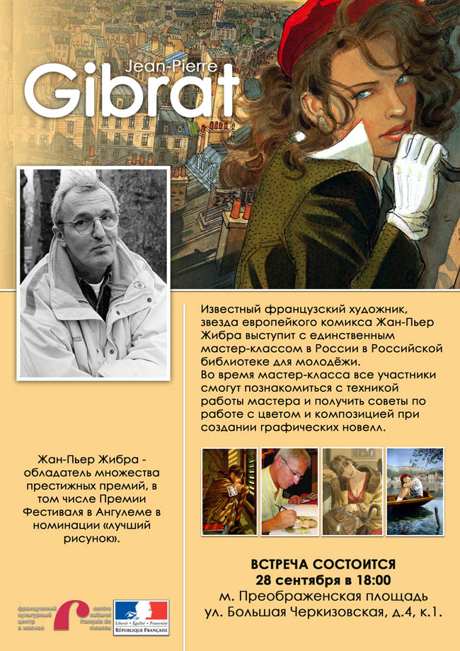 http://www.ljplus.ru/img4/g/r/grishmanovskaya/Gibrat.jpg