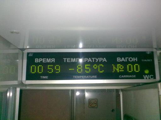 25.42 КБ