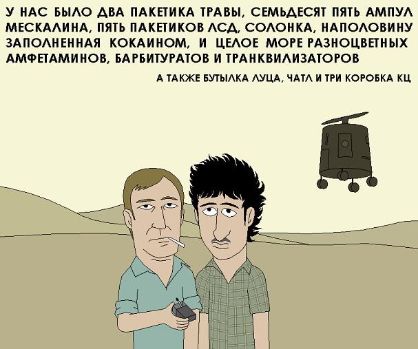 http://www.ljplus.ru/img4/h/a/hachipury/ku.jpg