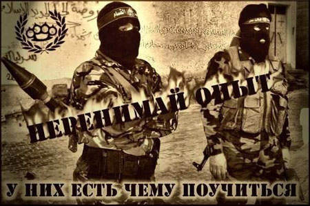 флаг джихада