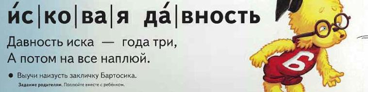http://www.ljplus.ru/img4/h/a/harny/bukvar_davnost.jpg