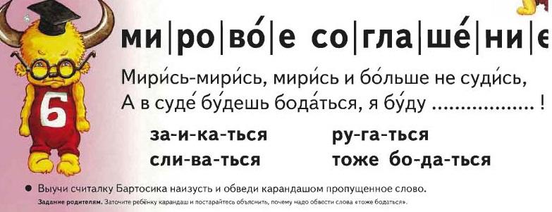http://www.ljplus.ru/img4/h/a/harny/bukvar_mirovoe.jpg