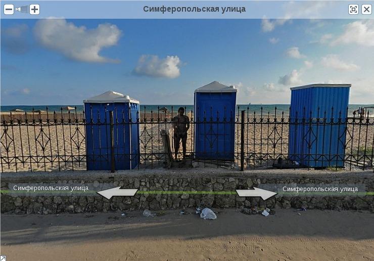 Yandex Maps Panorama Crimea