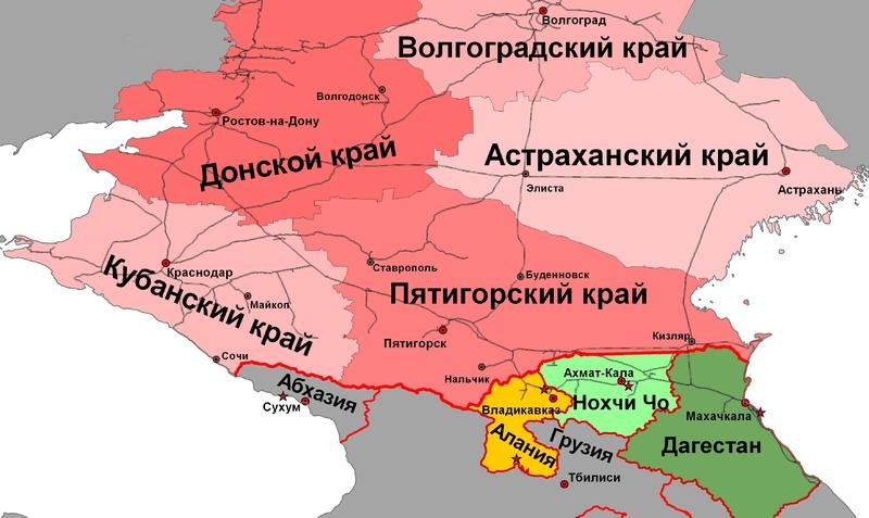 Новая карта сев кавказа может
