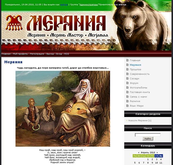 http://www.ljplus.ru/img4/h/m/hmelnicky/baner_merja.jpg