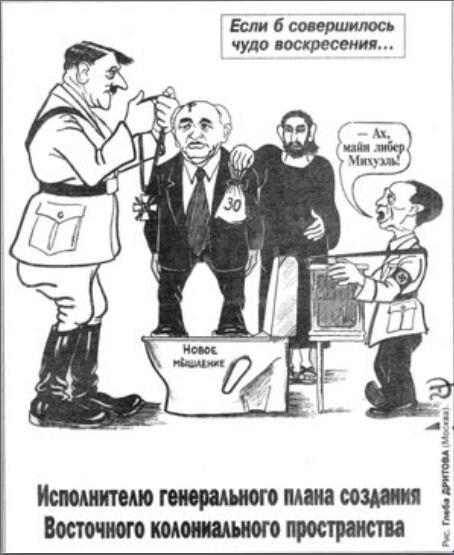 http://www.ljplus.ru/img4/h/m/hmelnicky/gorbi.jpg height=395