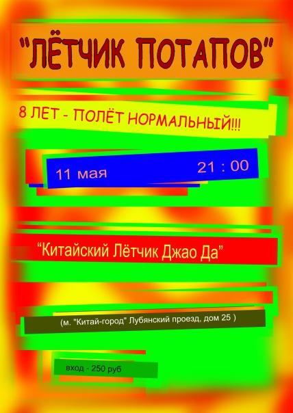 71.41 КБ