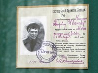 К.П.Иванов