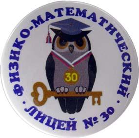 30-ка