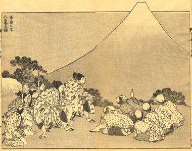 Кацусика Хокусай: Рождение горы Фудзи в 5-ом году эры Корэй