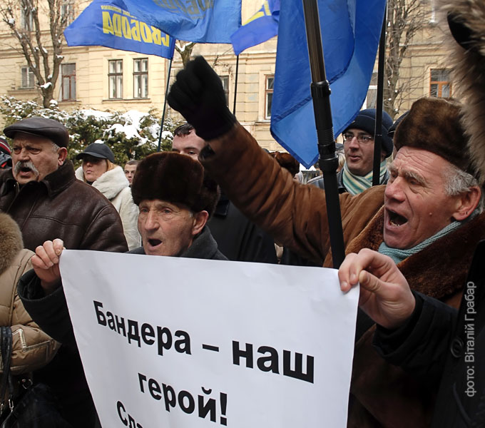 Supporters of of the nationalist organization Svoboda (Liberty) hold a picket in front of Polish consulate in LvivSupporters of of the nationalist organization Svoboda (Liberty) hold a picket in front of Polish consulate in Lviv, western Ukraine, February 5, 2010. Polish President Lech Kaczynski has condemned Ukrainian President Victor Yuschenko&quot;s decision to confer the rank of a Hero of Ukraine to Stepan Bandera, the leader of the Organization of Ukrainian Nationalists (OUN), and to give OUN-UPA soldiers the status of fighters for Ukraine&quot;s independence, reads a statement posted on the Web site of the Polish president. Poster reads as Bandera is our hero! phot.: Vitaliy Hrabar