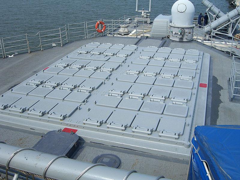 Что забыли американские корабли УРО у берегов РФ?