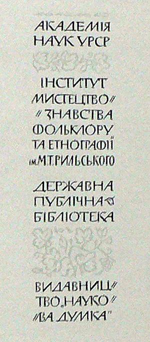 195.01 КБ