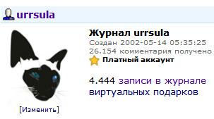 21.51 КБ