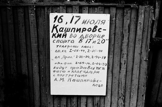 152.40 КБ