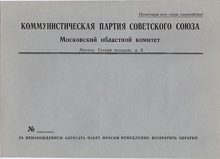 79.03 КБ