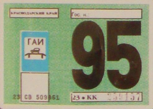 156.80 КБ