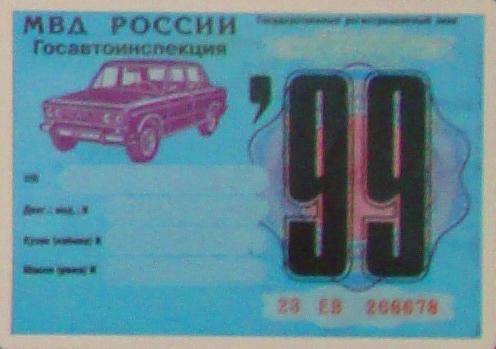 160.00 КБ