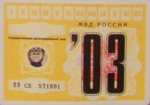 167.94 КБ