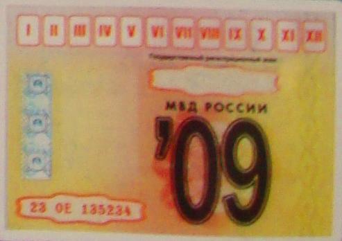 160.12 КБ