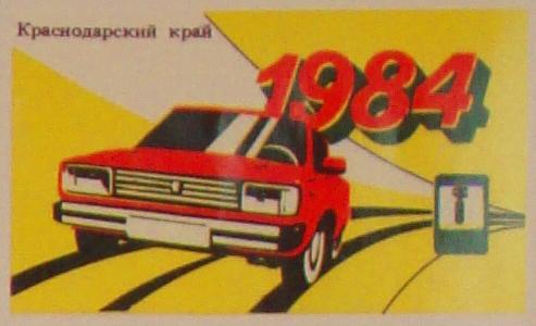 154.65 КБ