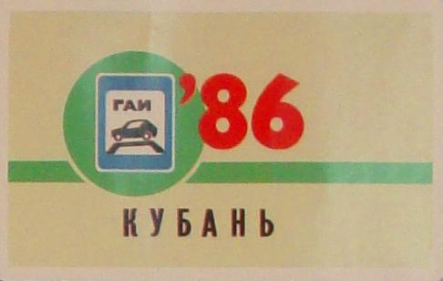 124.58 КБ