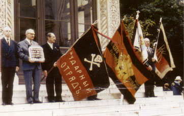 Знамя Корниловского ударного полка, 1929 г.